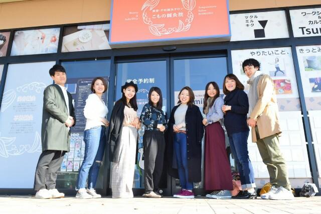 f:id:tsubasa-shinya:20171031113130j:image