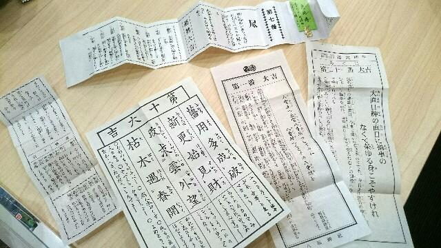 f:id:tsubasa-shinya:20171102155144j:image