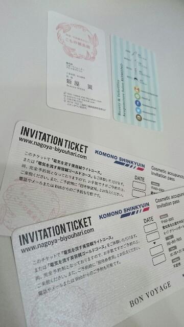 f:id:tsubasa-shinya:20171111172226j:plain