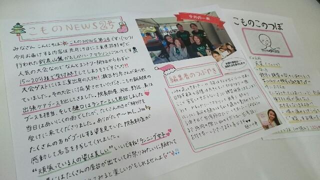 f:id:tsubasa-shinya:20171111172338j:plain
