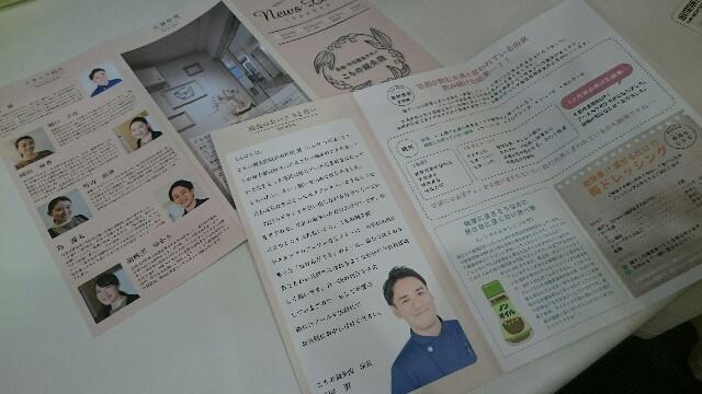 f:id:tsubasa-shinya:20171111174416j:plain