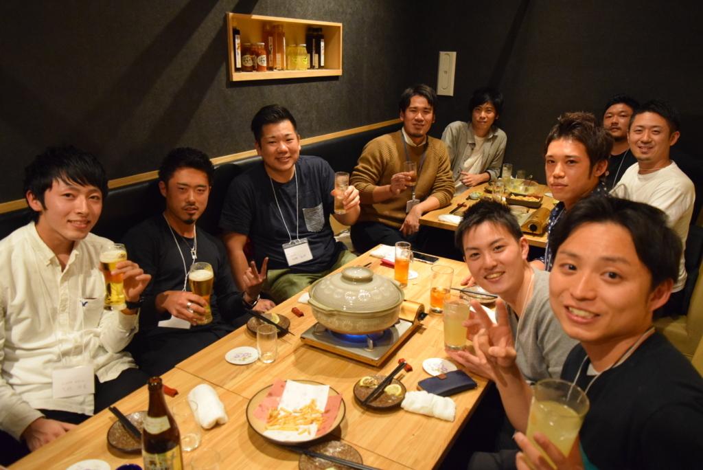 f:id:tsubasa-shinya:20171119190648j:plain