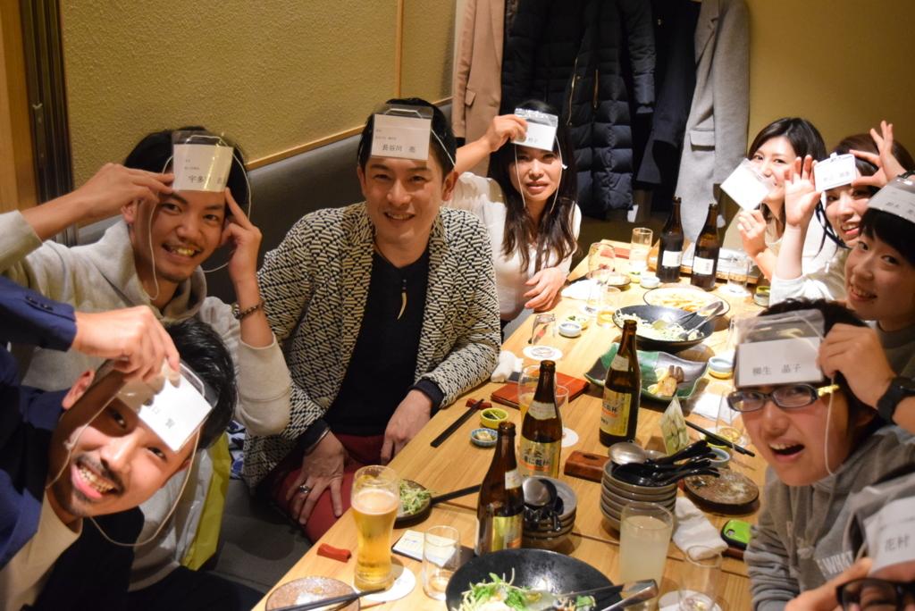 f:id:tsubasa-shinya:20171119190900j:plain