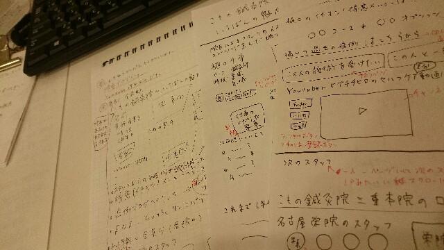 f:id:tsubasa-shinya:20171121213637j:image
