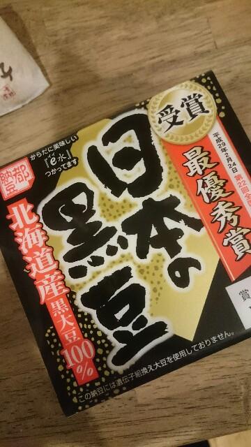 f:id:tsubasa-shinya:20171206194221j:image