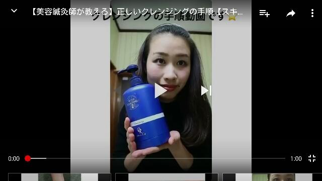 f:id:tsubasa-shinya:20171208115839j:image