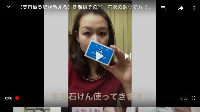 f:id:tsubasa-shinya:20171208124518j:image