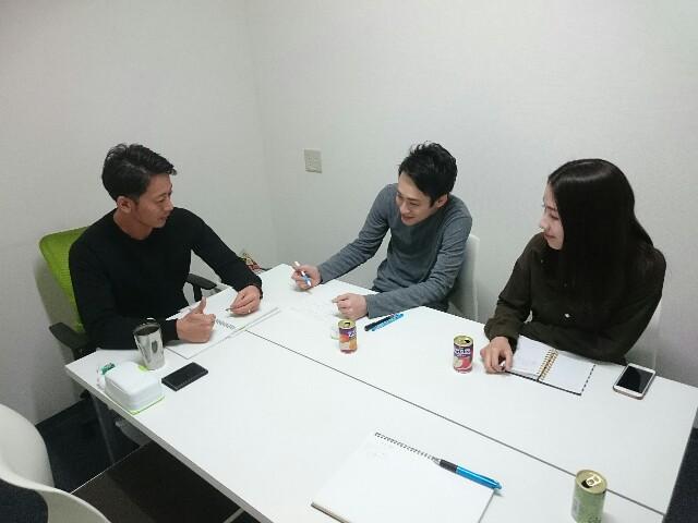 f:id:tsubasa-shinya:20171215192043j:image