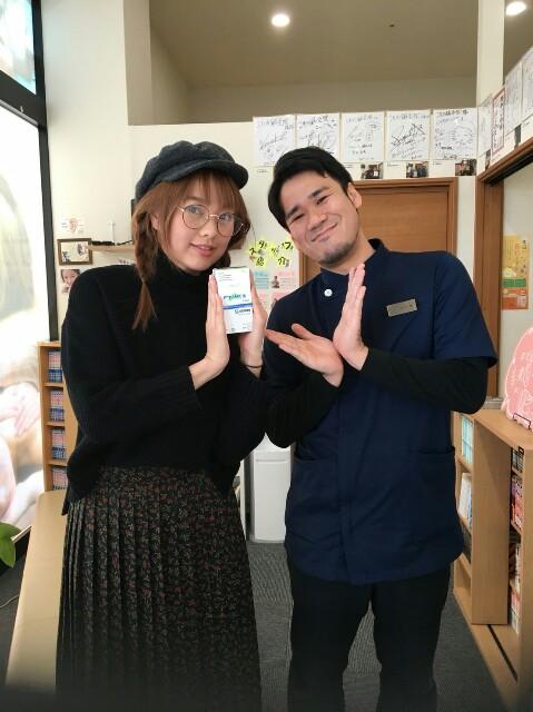 f:id:tsubasa-shinya:20171222222103j:image