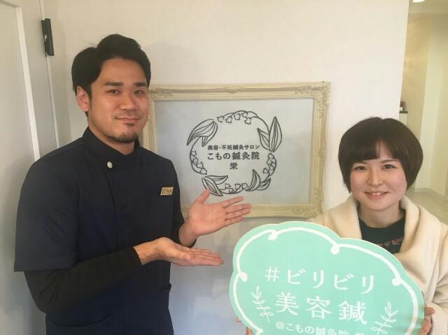 f:id:tsubasa-shinya:20171227164146j:image