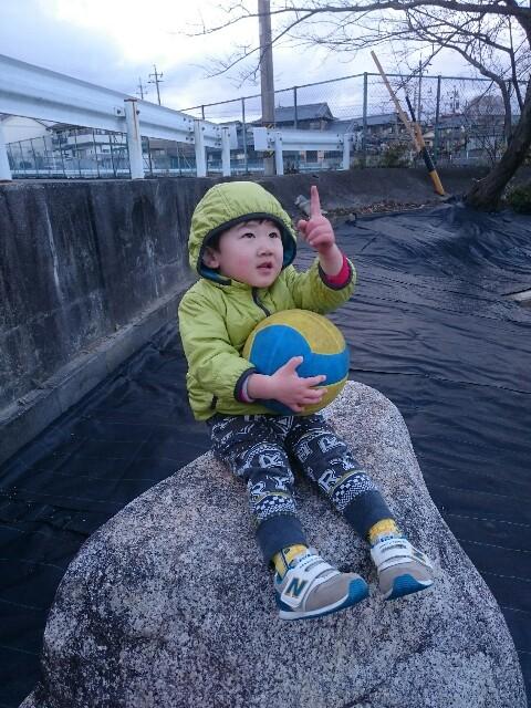 f:id:tsubasa-shinya:20171229003546j:image