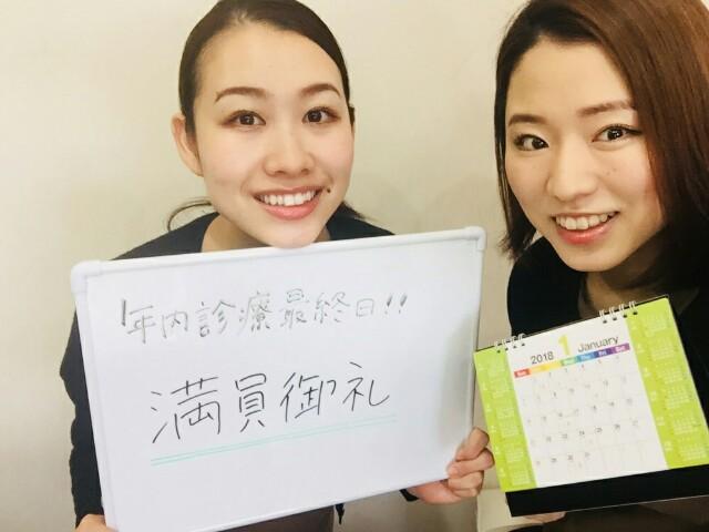 f:id:tsubasa-shinya:20171229172852j:image