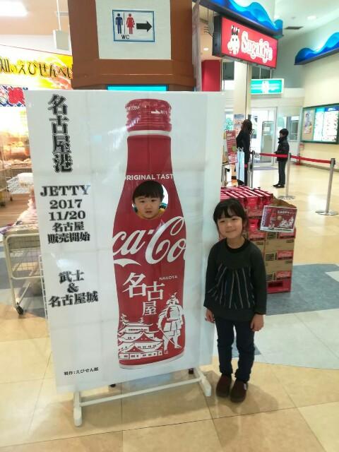 f:id:tsubasa-shinya:20180106034945j:image