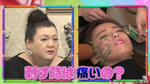 f:id:tsubasa-shinya:20180106234528j:plain