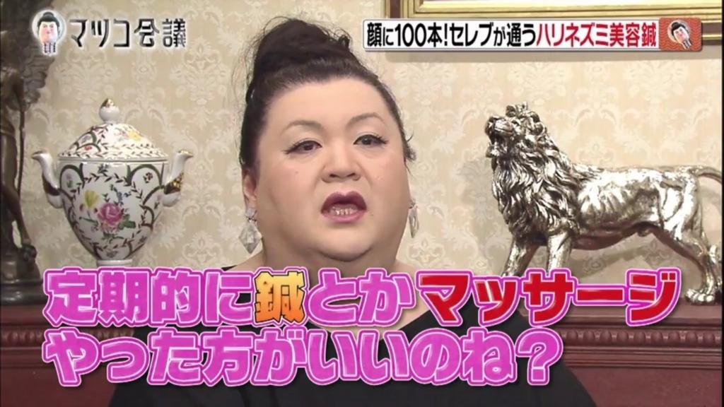 f:id:tsubasa-shinya:20180107095746j:plain