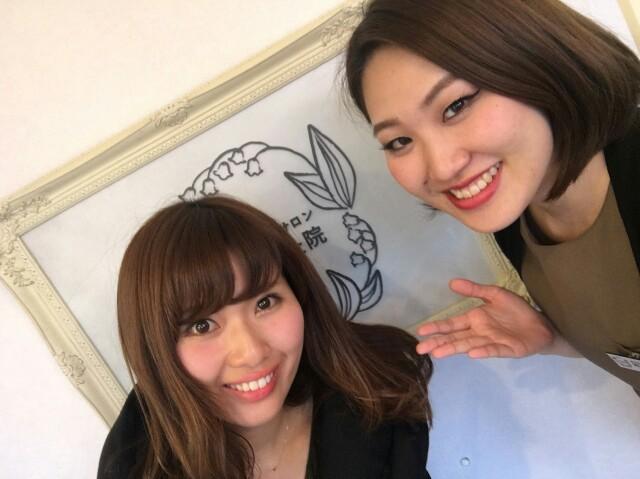 f:id:tsubasa-shinya:20180107192129j:image