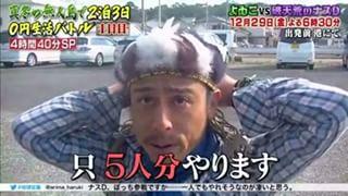f:id:tsubasa-shinya:20180110181701p:plain