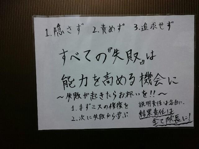 f:id:tsubasa-shinya:20180110201604j:plain