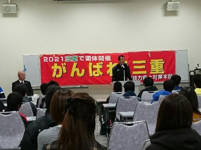 f:id:tsubasa-shinya:20180113234557j:image