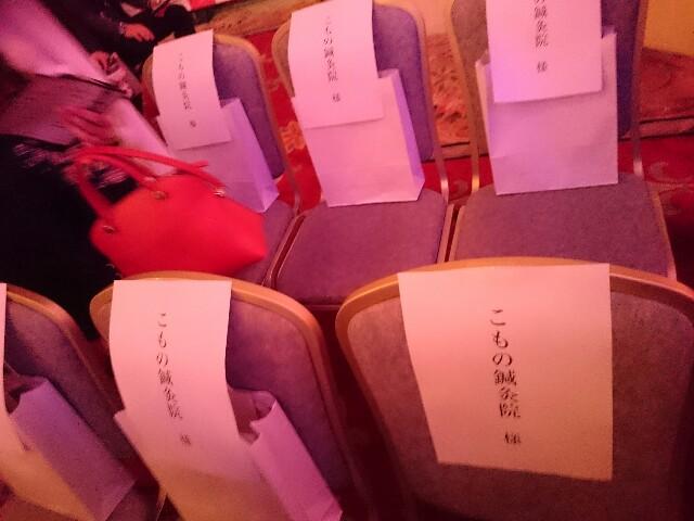 f:id:tsubasa-shinya:20180117171032j:plain