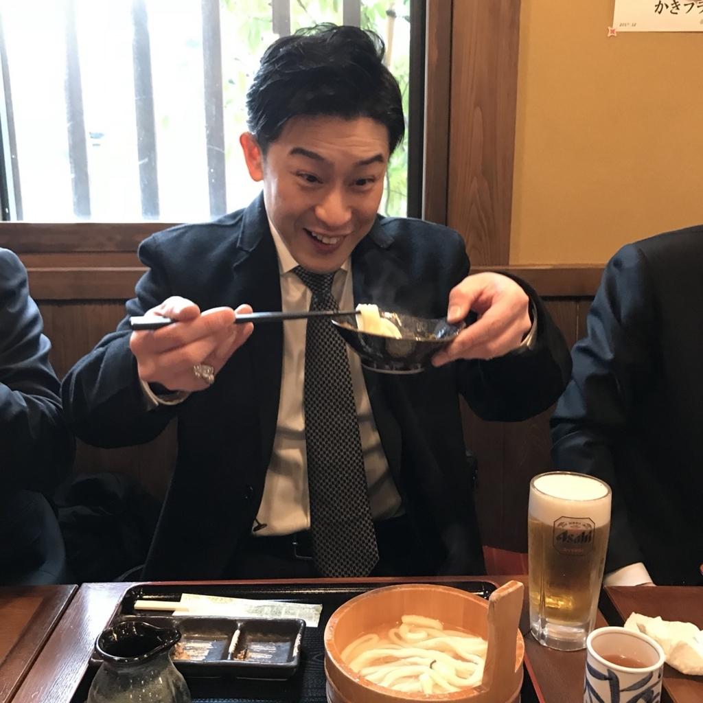 f:id:tsubasa-shinya:20180201183027j:plain