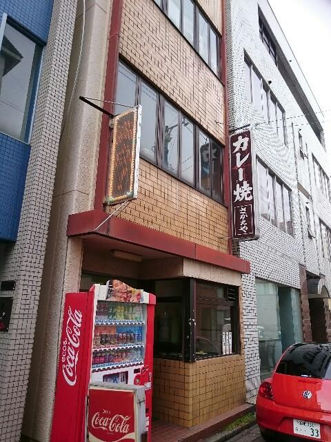 f:id:tsubasa-shinya:20180203005352j:image