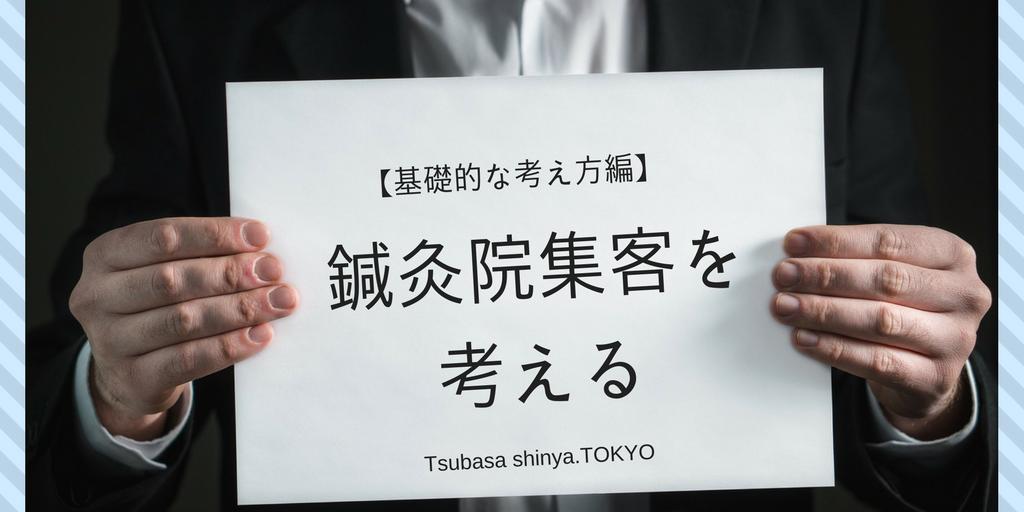 f:id:tsubasa-shinya:20180206193729p:plain