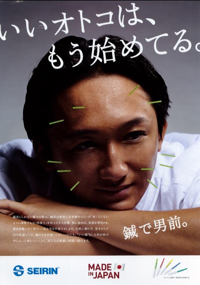 f:id:tsubasa-shinya:20180209102634p:plain