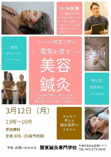 f:id:tsubasa-shinya:20180214235657j:image