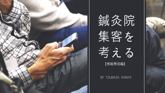 f:id:tsubasa-shinya:20180217191133p:plain