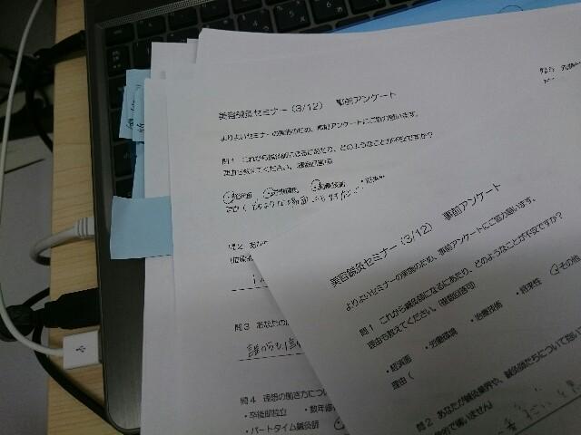 f:id:tsubasa-shinya:20180218162252j:image