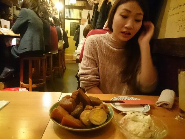 f:id:tsubasa-shinya:20180223185916j:plain