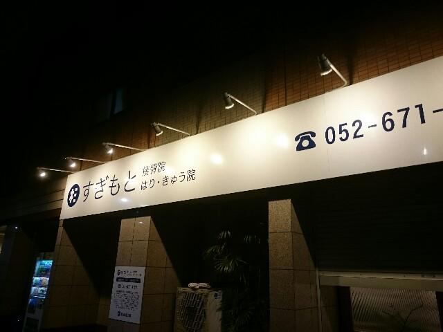 f:id:tsubasa-shinya:20180224230407j:image