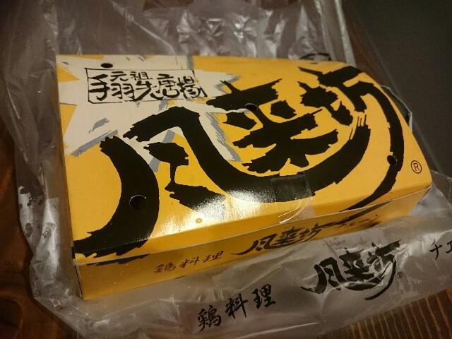 f:id:tsubasa-shinya:20180224234021j:image