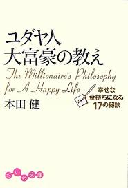 f:id:tsubasa-shinya:20180303185712p:plain