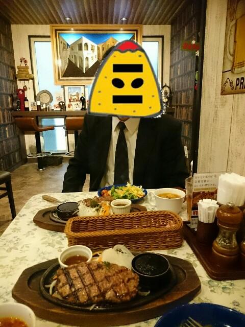 f:id:tsubasa-shinya:20180315102636j:plain
