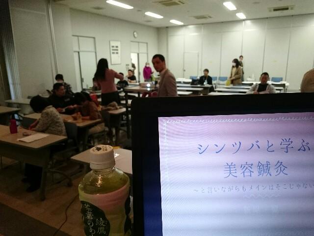 f:id:tsubasa-shinya:20180315102705j:plain
