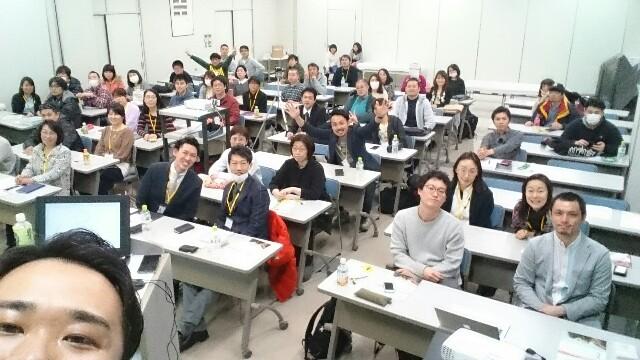 f:id:tsubasa-shinya:20180315102750j:plain