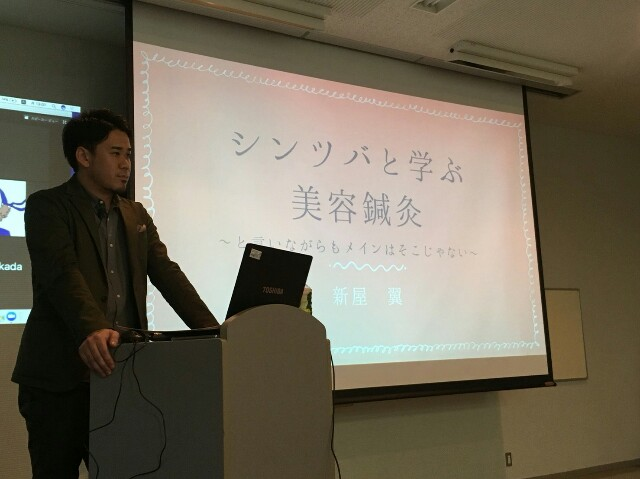 f:id:tsubasa-shinya:20180315103001j:plain