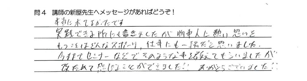 f:id:tsubasa-shinya:20180315181303j:plain