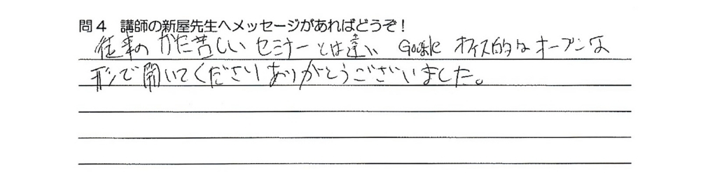 f:id:tsubasa-shinya:20180315181310j:plain