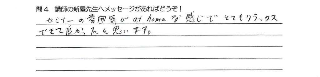 f:id:tsubasa-shinya:20180315181314j:plain