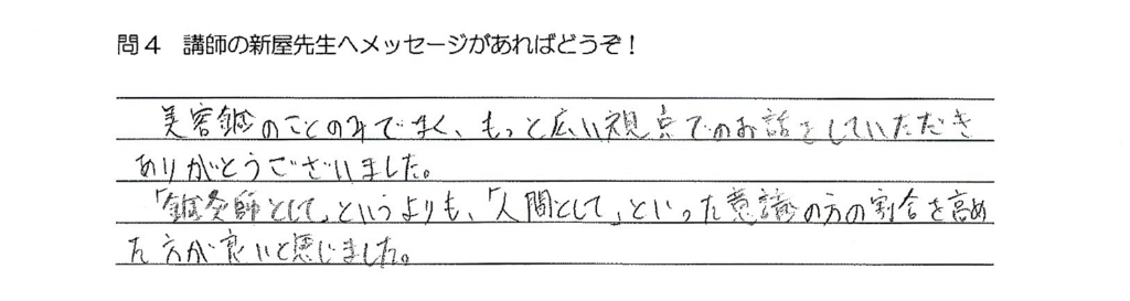 f:id:tsubasa-shinya:20180315181319j:plain
