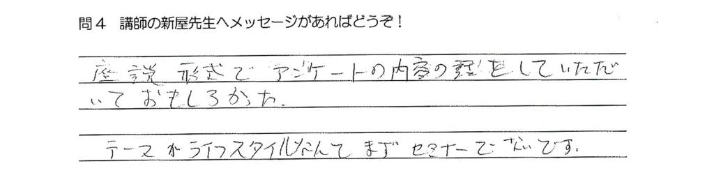 f:id:tsubasa-shinya:20180315181331j:plain