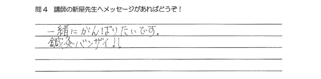 f:id:tsubasa-shinya:20180315181334j:plain