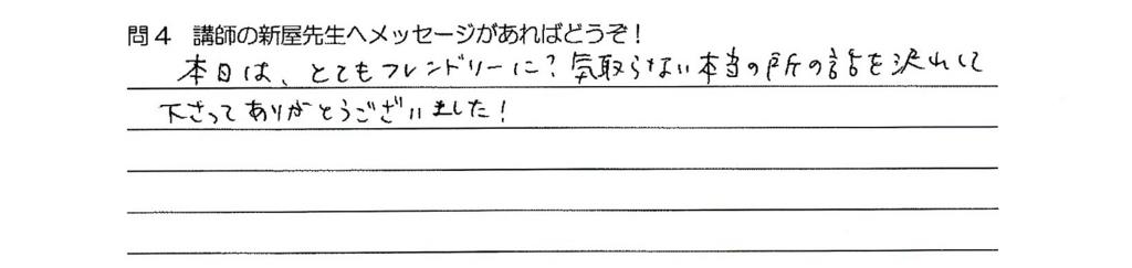 f:id:tsubasa-shinya:20180315181347j:plain