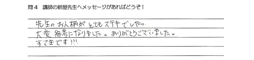 f:id:tsubasa-shinya:20180315181351j:plain
