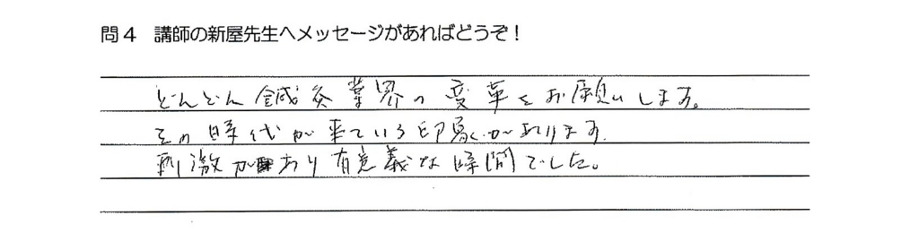 f:id:tsubasa-shinya:20180315181358j:plain