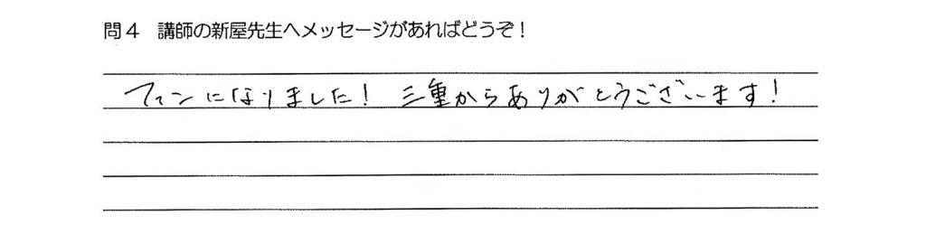 f:id:tsubasa-shinya:20180315181404j:plain