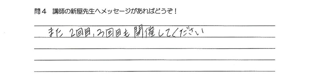 f:id:tsubasa-shinya:20180315181408j:plain
